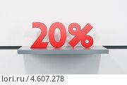 Купить «Ценник с 20% на полке магазина. Распродажа», иллюстрация № 4607278 (c) Дмитрий Кутлаев / Фотобанк Лори
