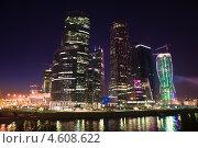 Купить «Москва-Сити ночью», эксклюзивное фото № 4608622, снято 9 мая 2013 г. (c) Алёшина Оксана / Фотобанк Лори