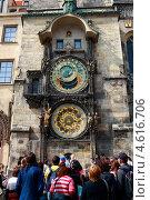 Купить «Туристы у астрономических часов в Праге. Староместская ратуша», эксклюзивное фото № 4616706, снято 22 апреля 2013 г. (c) Яна Королёва / Фотобанк Лори