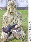 Купить «Охотник в камуфляже с трофеем», фото № 4616778, снято 4 мая 2013 г. (c) Ласточкин Евгений / Фотобанк Лори