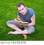 Купить «Мужчина читает книгу, сидя на траве», фото № 4618618, снято 21 мая 2011 г. (c) Юлия Гапеенко / Фотобанк Лори