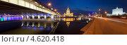 Купить «Ночная Москва.  Москва река. Гостиница Украина и дом правительства Российской Федерации.», фото № 4620418, снято 27 апреля 2011 г. (c) photoff / Фотобанк Лори