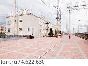 Купить «Вокзал города Шумиха Курганской области», фото № 4622630, снято 27 апреля 2013 г. (c) Дмитрий Шульгин / Фотобанк Лори