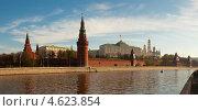 Купить «Москва. Панорамный вид на Кремль», эксклюзивное фото № 4623854, снято 9 мая 2013 г. (c) Литвяк Игорь / Фотобанк Лори