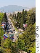 Купить «Адлер. Сочи. Улица города», эксклюзивное фото № 4631734, снято 29 апреля 2013 г. (c) Юрий Морозов / Фотобанк Лори