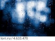 Купить «Капли воды на стекле в темноте», фото № 4633470, снято 13 июня 2010 г. (c) photoff / Фотобанк Лори