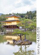 Купить «Золотой павильон - двухэтажный храм, покрытый позолотой. Киото, Япония», фото № 4635070, снято 12 апреля 2013 г. (c) Кекяляйнен Андрей / Фотобанк Лори