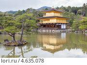 Купить «Золотой павильон Kinkaku-ji temple. Киото, Япония», фото № 4635078, снято 12 апреля 2013 г. (c) Кекяляйнен Андрей / Фотобанк Лори