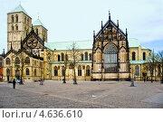 Купить «Германия, Мюнстер. Собор святого Павла», фото № 4636610, снято 21 апреля 2013 г. (c) Vladimirs Koskins / Фотобанк Лори