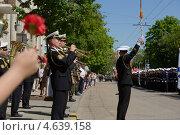 Купить «Парад в честь Дня Победы в Севастополе, 9 мая 2013 года», фото № 4639158, снято 9 мая 2013 г. (c) Stockphoto / Фотобанк Лори
