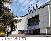 Купить «Нижегородский театр кукол», эксклюзивное фото № 4642778, снято 12 мая 2013 г. (c) Голованов Сергей / Фотобанк Лори