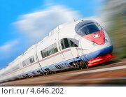 Купить «Скоростной поезд», фото № 4646202, снято 14 августа 2010 г. (c) Екатерина Тарасенкова / Фотобанк Лори