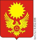 Купить «Герб города Магас», иллюстрация № 4652698 (c) VectorImages / Фотобанк Лори