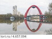 Купить «Живописный мост», эксклюзивное фото № 4657094, снято 21 апреля 2012 г. (c) Алёшина Оксана / Фотобанк Лори