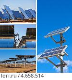 Купить «Панели солнечных батарей на фоне ярко-синего неба. Коллаж», фото № 4658514, снято 6 июня 2020 г. (c) Анастасия Золотницкая / Фотобанк Лори