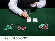 Купить «Крупье в казино сдает карты», фото № 4659402, снято 13 октября 2012 г. (c) Андрей Попов / Фотобанк Лори
