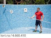 Купить «Мужчина чистит стенки бассейна», фото № 4660410, снято 12 мая 2013 г. (c) Oleksandr Khalimonov / Фотобанк Лори