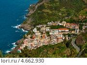 Купить «Вид сверху на город Риомаджоре, Италия», фото № 4662930, снято 13 мая 2013 г. (c) Юлия Бабкина / Фотобанк Лори