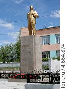 Памятник В.И.Ленину. Город Улан-Удэ (2013 год). Редакционное фото, фотограф Анна Зеленская / Фотобанк Лори
