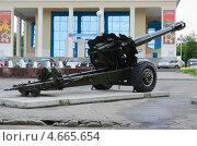 152-мм пушка-гаубица (2013 год). Редакционное фото, фотограф Евгений Степанов / Фотобанк Лори