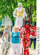"""Карнавал в саду """"Эрмитаж"""" 18 мая 2013 г., Москва. Редакционное фото, фотограф Aleksandr Stzhalkovski / Фотобанк Лори"""