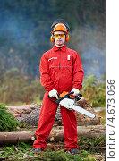 Купить «Мужчина на лесоповале с бензопилой в руках», фото № 4673066, снято 29 октября 2011 г. (c) Дмитрий Калиновский / Фотобанк Лори