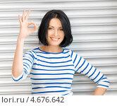 Купить «Красивая молодая брюнетка», фото № 4676642, снято 7 апреля 2012 г. (c) Syda Productions / Фотобанк Лори