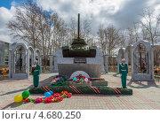 Почетный караул около памятника в день Победы, 9 мая, эксклюзивное фото № 4680250, снято 9 мая 2013 г. (c) Геннадий Соловьев / Фотобанк Лори