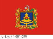 Купить «Флаг Брянской области», иллюстрация № 4681090 (c) VectorImages / Фотобанк Лори