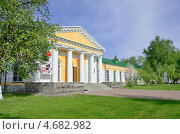 Национальный музей Удмуртской Республики им. К.Герда. Ижевск (2013 год). Редакционное фото, фотограф Agnes Chvankova / Фотобанк Лори