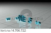 Купить «Business lettering falling apart», видеоролик № 4706722, снято 7 декабря 2019 г. (c) Wavebreak Media / Фотобанк Лори