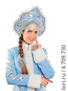 Купить «Портрет девушки в костюме снегурочки на белом фоне», фото № 4709730, снято 18 мая 2012 г. (c) Сергей Сухоруков / Фотобанк Лори