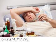 Купить «Больной мужчина лежит в кровати», фото № 4717770, снято 9 мая 2013 г. (c) Илья Андриянов / Фотобанк Лори