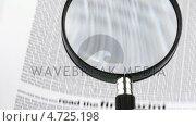 "Купить «Magnifying glass showing ""Read the fine print"" words», видеоролик № 4725198, снято 20 марта 2019 г. (c) Wavebreak Media / Фотобанк Лори"