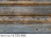 Сруб. Фактура. Стоковое фото, фотограф Юрий Василенко / Фотобанк Лори