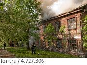 Купить «Пожар в деревянном бараке», фото № 4727306, снято 1 июня 2013 г. (c) Петроченко Мария Петровна / Фотобанк Лори