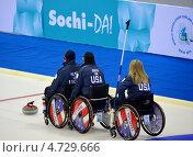 Купить «Сборная США участвует в чемпионате мира по керлингу на колясках», фото № 4729666, снято 22 февраля 2013 г. (c) Анна Мартынова / Фотобанк Лори
