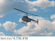 Купить «Вертолет Robinson R-44 Raven II производства США в полете», фото № 4736418, снято 6 июня 2013 г. (c) Володина Ольга / Фотобанк Лори