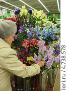 Купить «Женщина выбирает искусственные цветы», фото № 4738578, снято 29 марта 2013 г. (c) Петрова Ольга / Фотобанк Лори