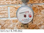 Купить «Счетчик воды», фото № 4745662, снято 20 января 2013 г. (c) Сергей Дубров / Фотобанк Лори