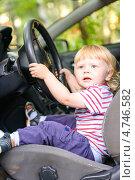 Купить «Ребенок за рулем автомобиля», фото № 4746582, снято 11 июня 2013 г. (c) Дмитрий Брусков / Фотобанк Лори