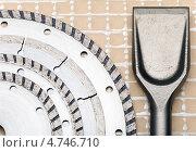 Купить «Съемные диски для резки строительных материалов и насадка для перфоратора», фото № 4746710, снято 7 марта 2010 г. (c) Куликов Константин / Фотобанк Лори