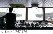 Купить «Капитан корабля», видеоролик № 4747874, снято 8 июня 2013 г. (c) Данил Руденко / Фотобанк Лори