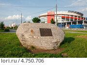 Купить «Москва. Дворец спорта «Мегаспорт»», фото № 4750706, снято 1 июня 2013 г. (c) Олег Смагин / Фотобанк Лори