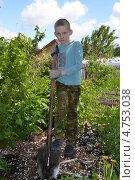 Купить «Мальчик копает землю лопатой», фото № 4753038, снято 9 июня 2013 г. (c) Землянникова Вероника / Фотобанк Лори