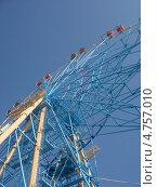 Самое большое чертово колесо в России  - пос. Лазаревское (2012 год). Стоковое фото, фотограф Анна Демьяненко / Фотобанк Лори