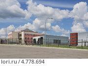 Купить «Спецзавод №4. (Мусоросжигательный завод по комплексной переработке твердых бытовых отходов) в Москве», эксклюзивное фото № 4778694, снято 19 июня 2013 г. (c) stargal / Фотобанк Лори