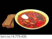 Купить «Ржаной хлеб и тарелка борща», фото № 4779430, снято 25 ноября 2012 г. (c) Mikhail Starodubov / Фотобанк Лори