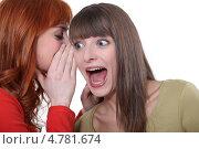 Купить «Девушка делится секретом с подругой», фото № 4781674, снято 28 января 2011 г. (c) Phovoir Images / Фотобанк Лори