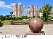 Купить «Каменный шар в парке в городе Долгопрудном», фото № 4783938, снято 21 июня 2013 г. (c) Окунев Александр Владимирович / Фотобанк Лори
